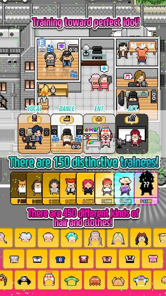 monthly-idol-screenshot-3