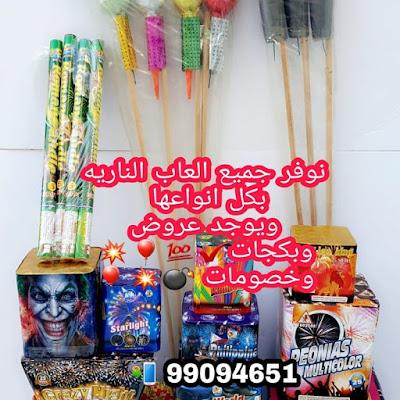 جراغيات arrow الكويت
