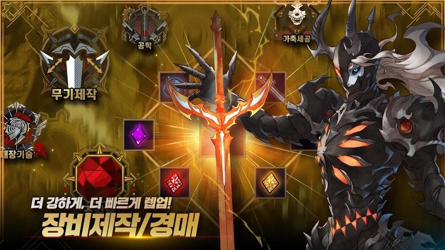 Warrior with NAVER WEBTOON Screenshot 03