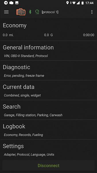 incardoc-pro-screenshot-1