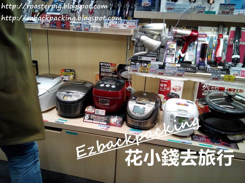 福岡機場候機室免稅店
