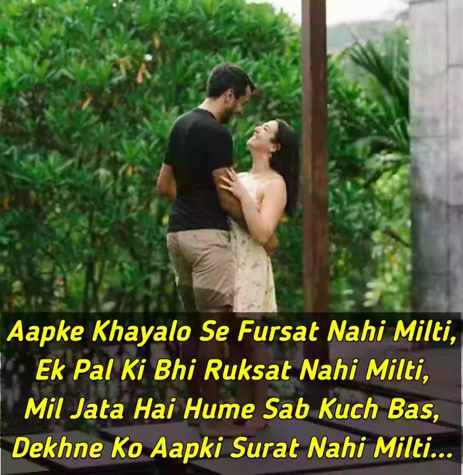 Hindi love shayari in English Language