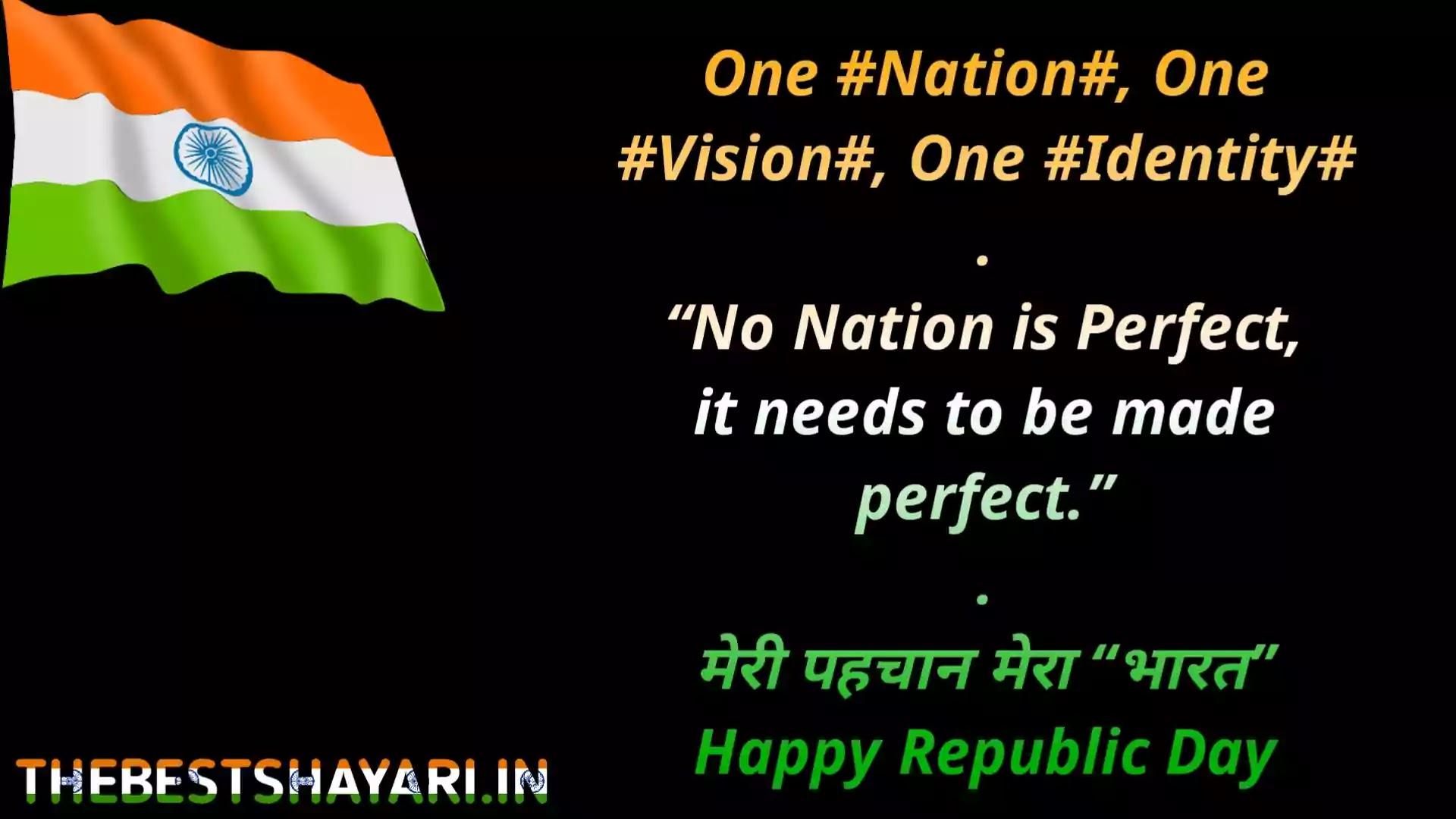Republic day fb status