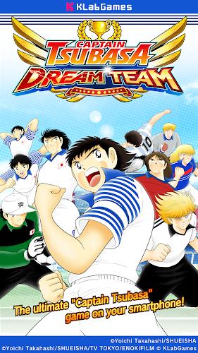 Captain Tsubasa: Dream Team Screenshot 01
