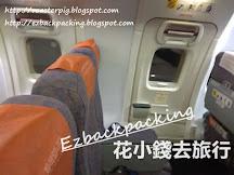 濟州航空:濟州機場Check in+行李