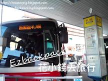 北海道巴士周遊券+中央巴士通票:Hokkaido Intercity Bus Pass+ Budget Bus Pass