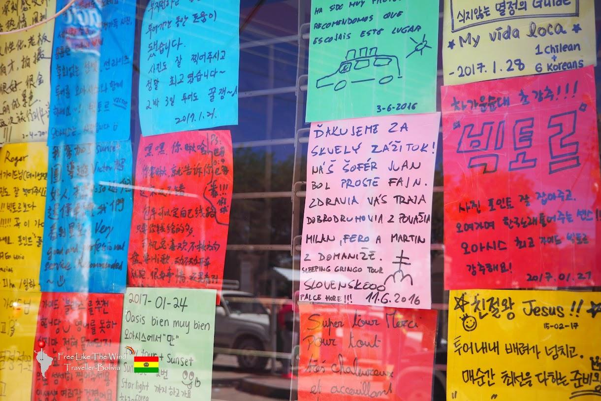 【玻利维亚】世界之美-天空之镜(3)-报团经验以及行程分享