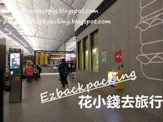麥當勞價錢:香港機場抵達大堂非禁區分店