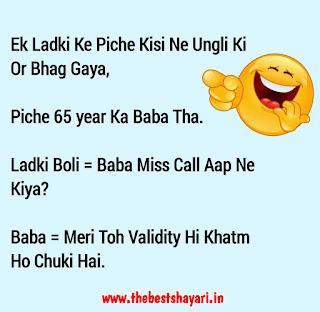 non veg jokes image for whatsapp