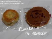 慶州名産:皇南餅及大麥餅