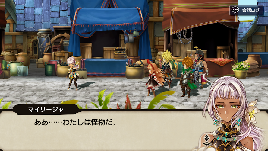 最果てのバベル Screenshot 01