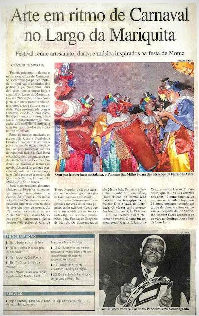 Arte em ritmo de carnaval no Largo da Mariquita - 18.02.2006