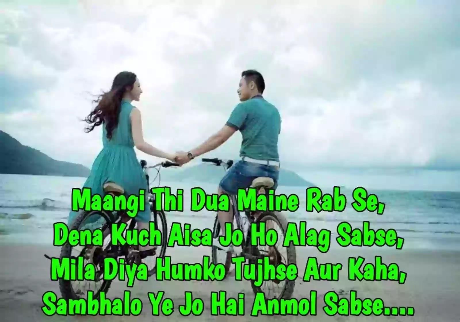 True love shayari in English