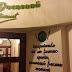 Amendă pentru administratorul unui restaurant din Vatra Dornei unde doi clienți au fost găsiți luând masa în interior