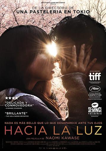https://www.filmaffinity.com/es/main.html
