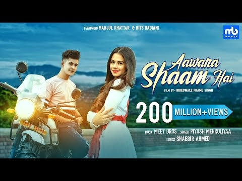 Aawara Shaam Hai Lyrics