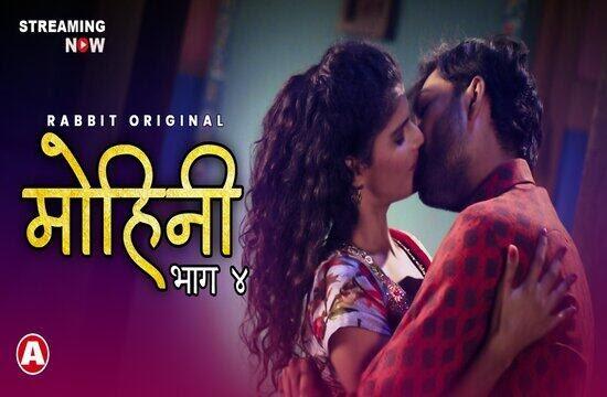 Anupama Prakash sexy scene  - Mohini 4 (2021)