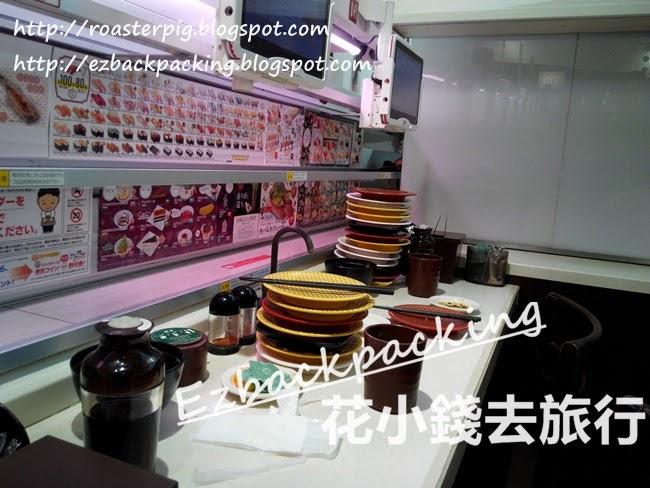博多魚米壽司