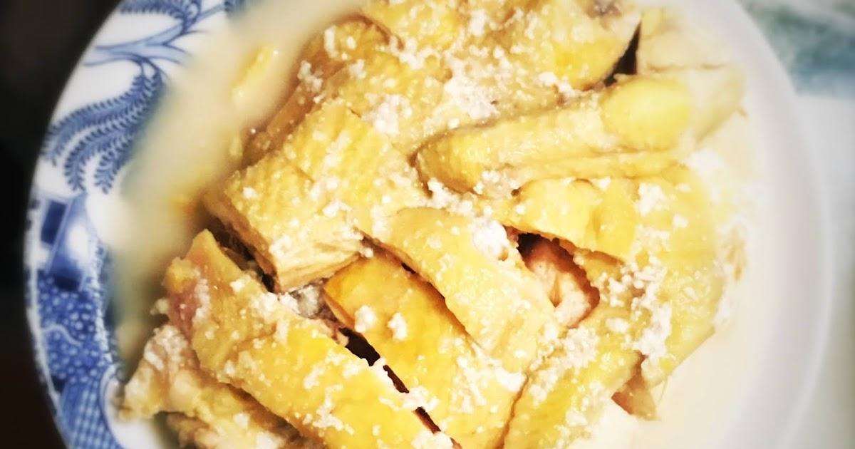 Chinese Fermented Rice Drunken Chicken 糟雞