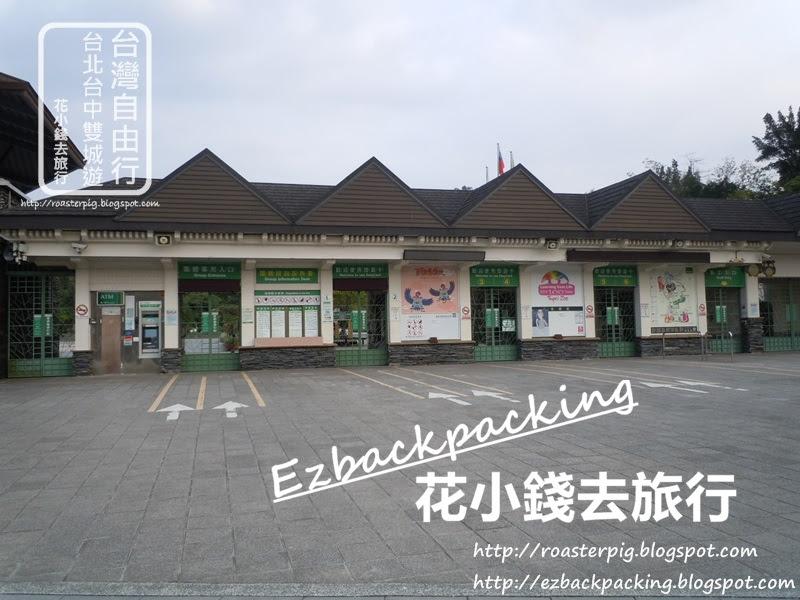 木栅動物園門口