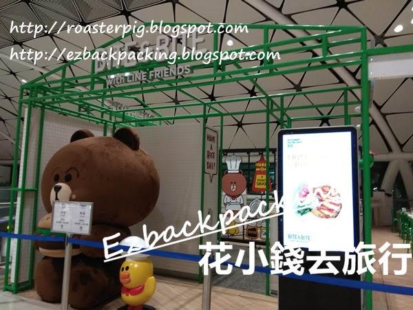 香港機場中場客運廊食肆