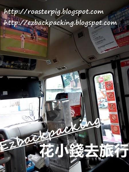 中鹿客運巴士