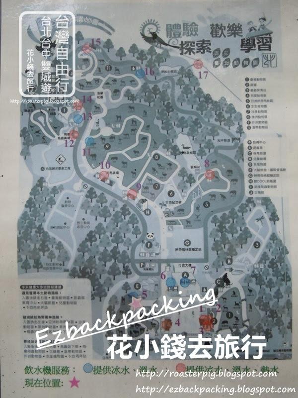 台北動物園免費飲水機地圖+分佈
