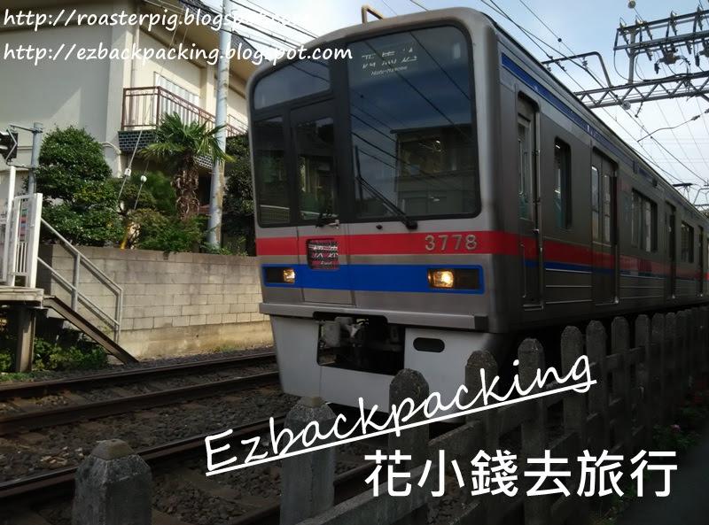 東京地鐵PASS - 東京Metro地鐵24小時車票