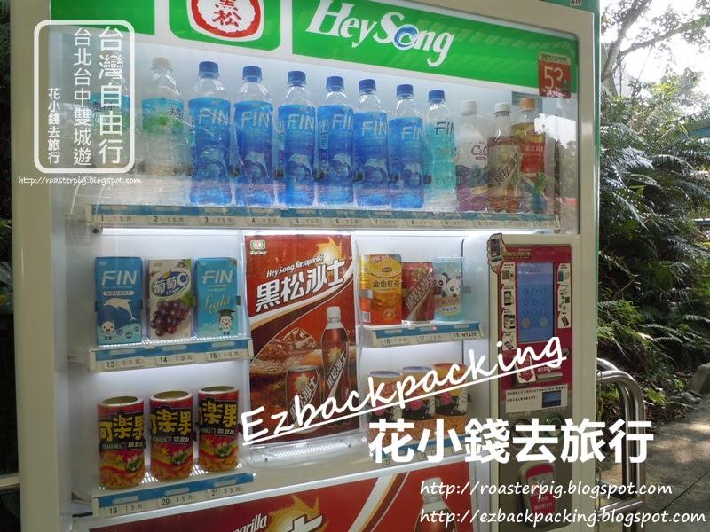 台北動物園助售賣機