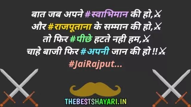 Kshatriya attitude status