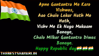 Images happy republic day