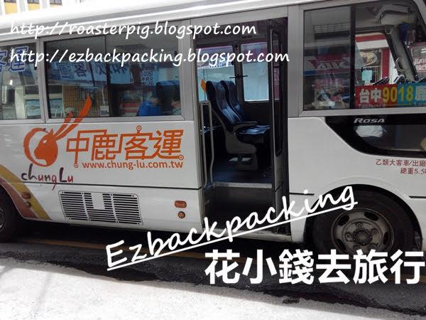 台中去鹿港直達車2021:中鹿客運9018巴士搭乘記+時刻表+票價+停靠站