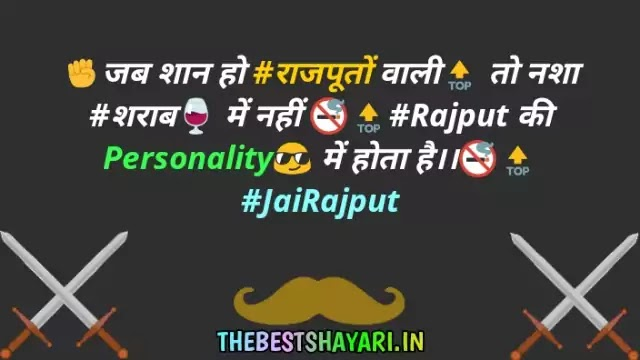 Rajput status photo