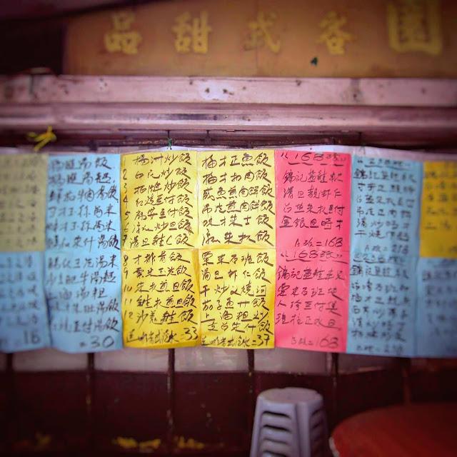 Cha Chaan Teng, hong kong, Menu  茶餐廳菜單
