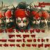 Laal Kaptaan : Taandav Lyrics Ft Kailash Kher | Saif Ali Khan
