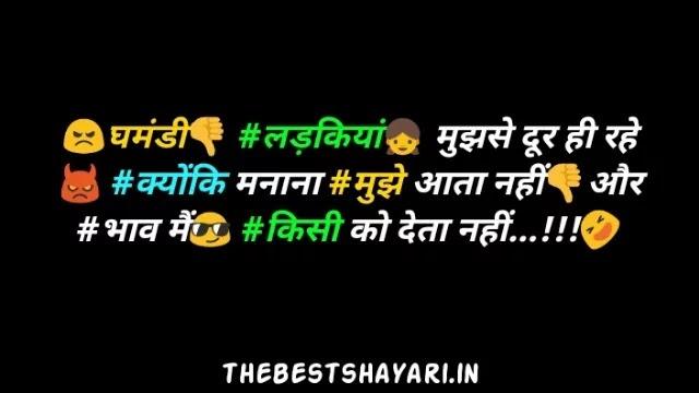 New badmashi status
