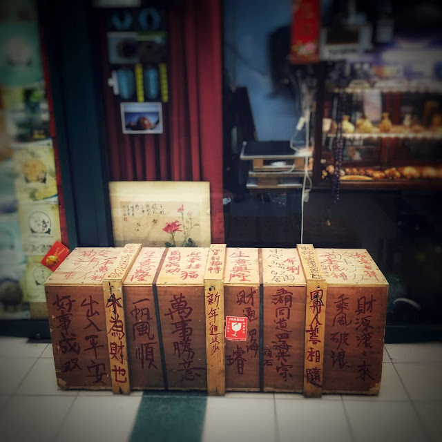 Box, Hong Kong,  香港, 盒
