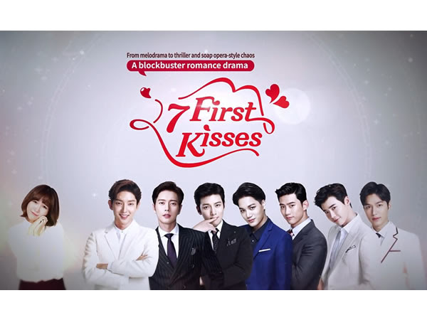 七次的初吻 Seven First Kisses