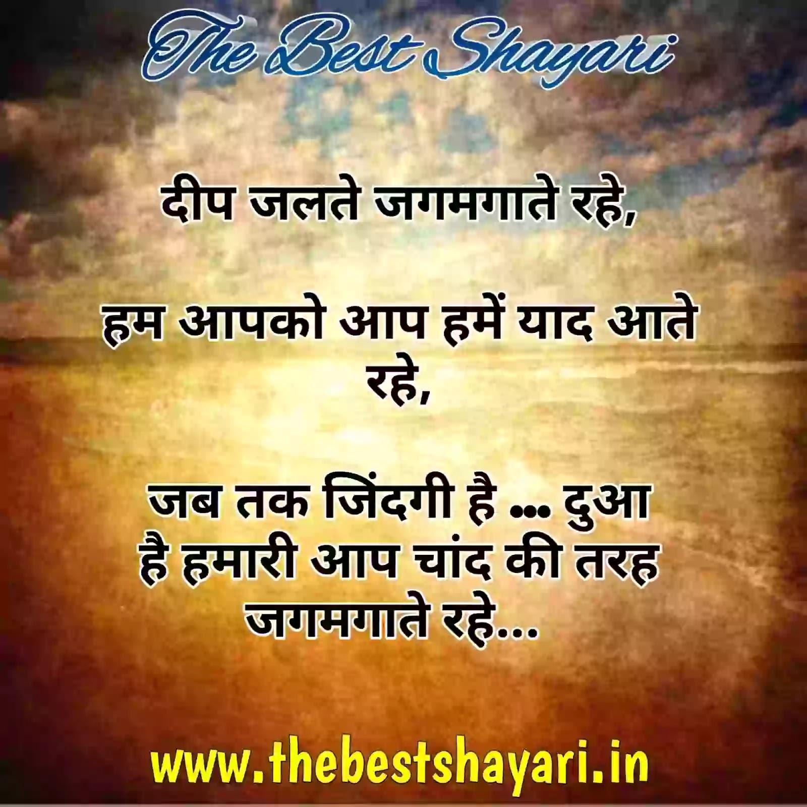 Yaadein status in hindi