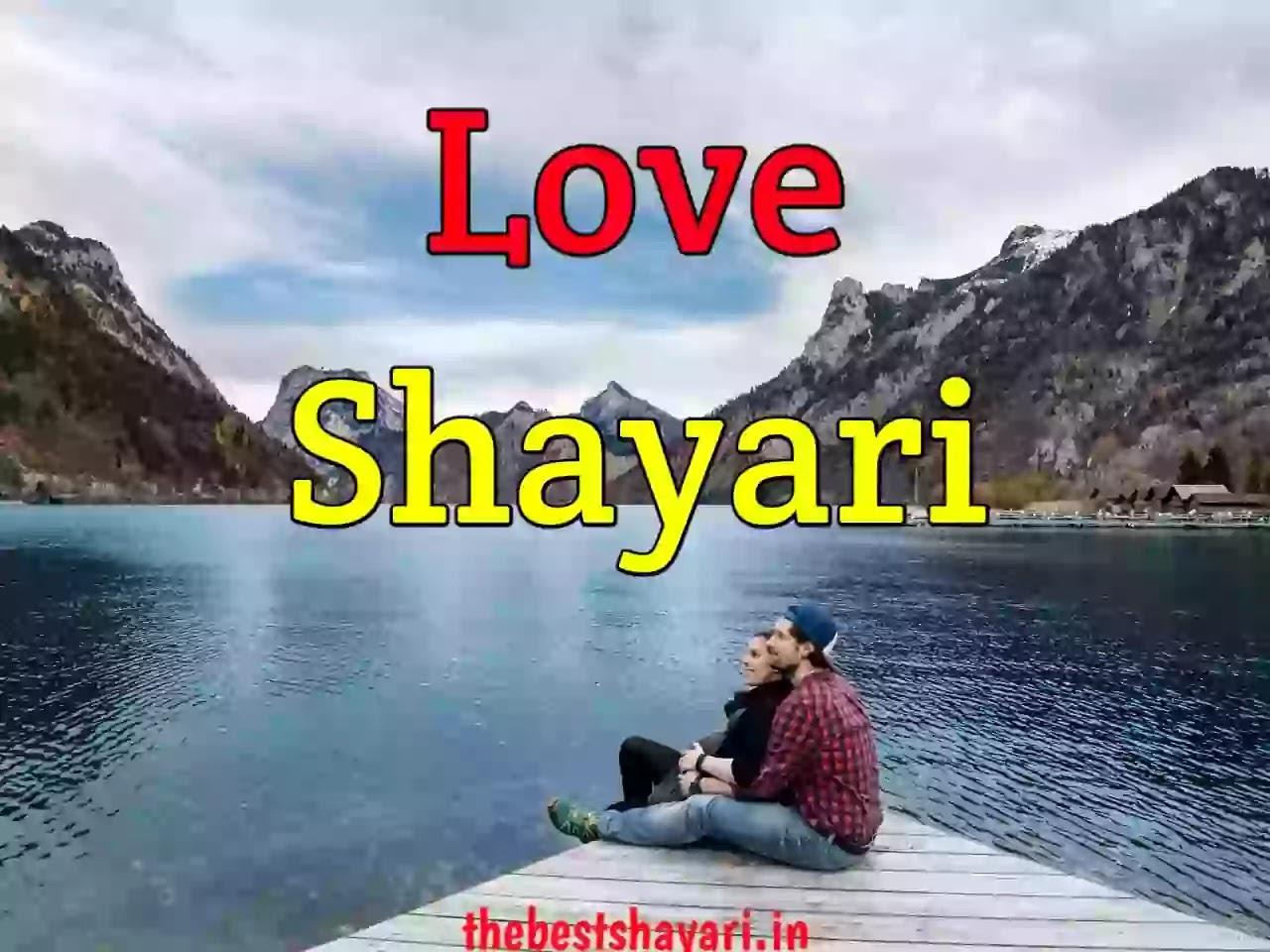 romantic Love shayari with images