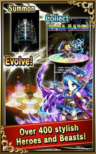 Brave Frontier Screenshot 03
