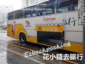 台中到日月潭巴士:台灣好行