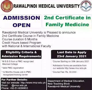 Rawalpindi Medical University Admissions 2021
