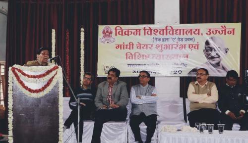 गांधी जी की पुण्यतिथि पर विक्रम विश्वविद्यालय में हुआ गांधी चेयर का शुभारंभ