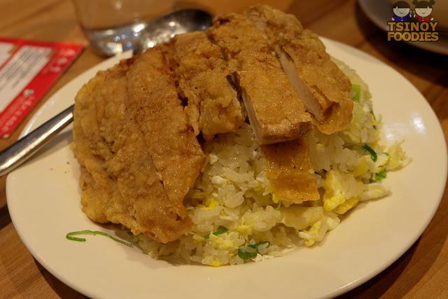 chicken cutlet fried rice