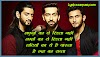 Lafzon Ka Ye Rishta Nahi Lyrics : Ishqbaaz | TV Serial