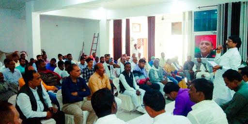 शिक्षक व स्नातक एमएलसी चुनाव को लेकर हुई बैठक