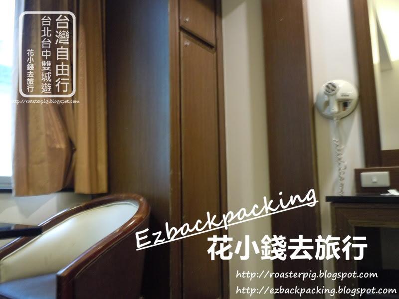 台中酒店四人房電風筒位置