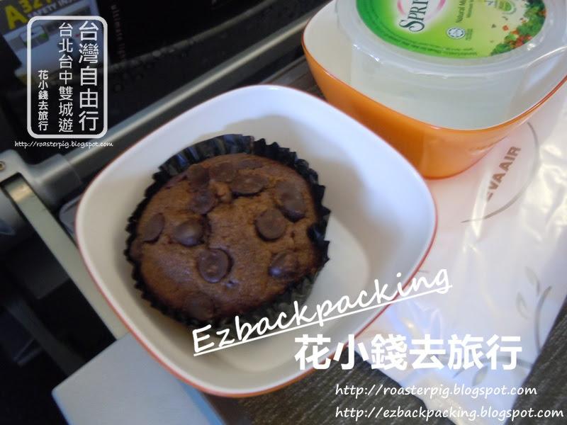 長榮航空-香港去台北飛機餐甜品