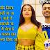 Tony Kakkar - NAAGIN JAISI Lyrics | Sangeetkaar